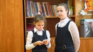 02 школа №110 клип перемена