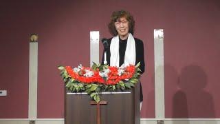 クリスマス礼拝メッセージ2019・松澤富貴子牧師・ワードオブライフ横浜
