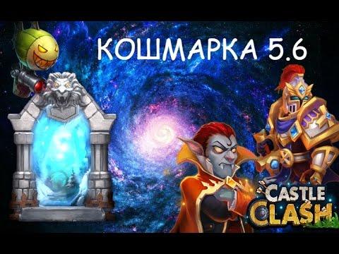 игры clash of kings