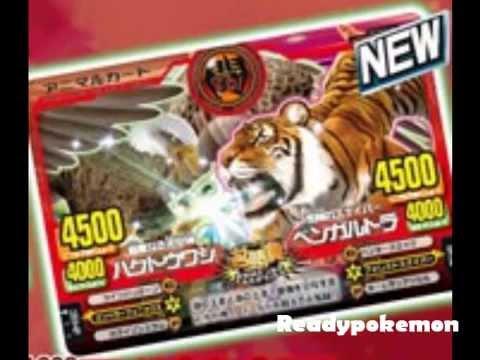Animal Kaiser Version 13 Cards (All) - YouTube