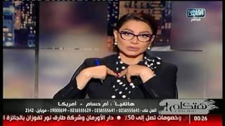 متصلة ل #هتكلم | الشيخ محمد المغربى نصب عليا والزيت تسبب فى مرضى!