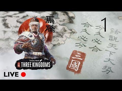 คนเล่นม้าเล่นม้าเท่ง : Total War: THREE KINGDOMS [ไทย][สด] #1