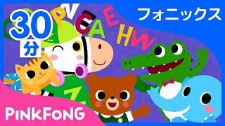 英語を始める子供には必須、アルファベットの学習曲! 幼いうちにきちん...