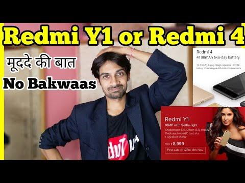 Redmi Y1 vs Redmi 4 | मूददे की बात, No Bakwaas