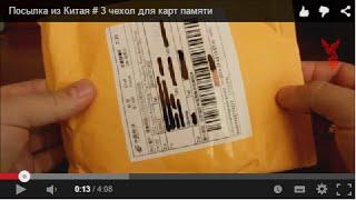 видео Первомайский (Харьковская область)