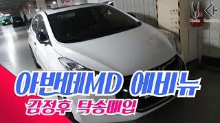 2013 아반떼MD M16GDI 에비뉴 썬루프 중고차감…