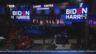 В США официально завершились президентские выборы