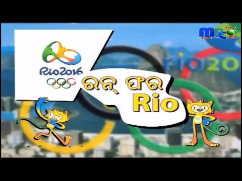 Run For Rio - Olympic 2016 To Start In Maracanã Stadium | Debate | Views Tonight | MBC TV