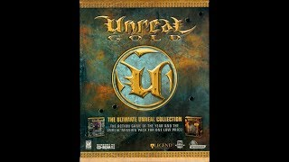 Unreal Anthology: (Unreal / Unreal Gold) [L] [ENG] (2006) [Новый Диск]