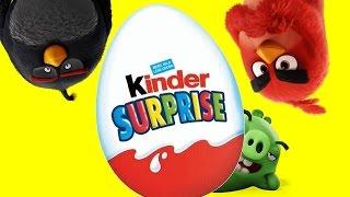 Киндер Сюрприз Энгри Бердс Распаковка Сюрприз Яйца   Kinder Surprise Unpacking Surprise Eggs