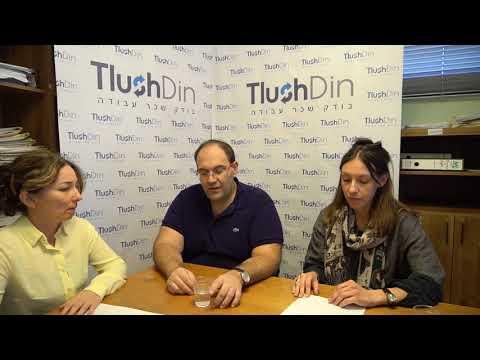 TlushDin- Расчет сверхурочных