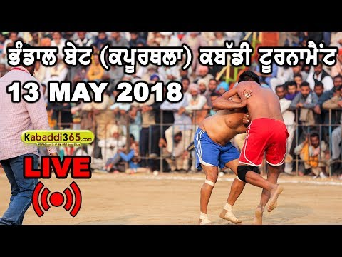 🔴 [Live] Bhandal Bet (Kapurhala) Kabaddi Tournament 13 May 2018