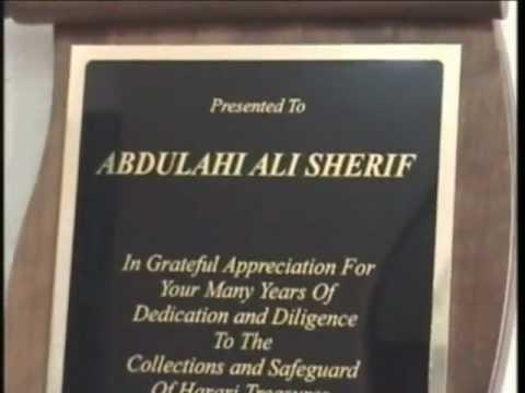 Harar Sherif Museum Award 2007
