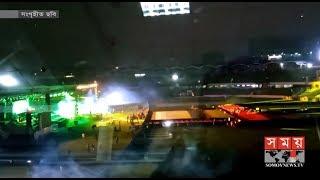 জমকালো আয়োজনে পর্দা উঠছে বঙ্গবন্ধু বিপিএলের | BPL Opening Ceremony | Somoy TV