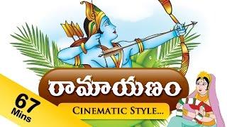 Ramayanam Animierten Film in Telugu | Ramayanam Der Epische Film in Telugul