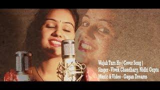 Wajah Tum Ho || Teaser Song || Cover Video || Vivek Chaudhary, Nidhi Gupta
