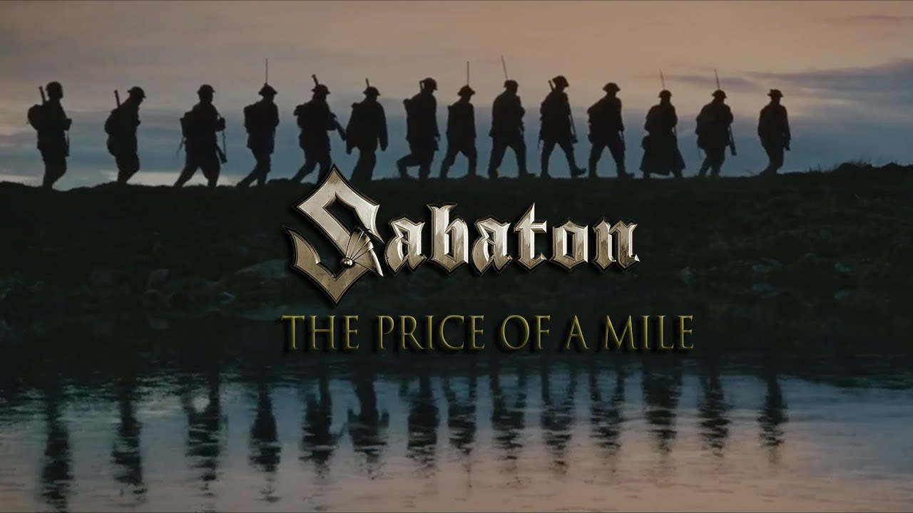Sabaton price boxberry просит паспортные данные