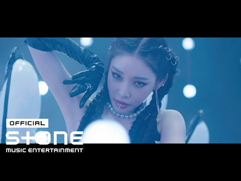 청하 (CHUNG HA) - Stay Tonight MV