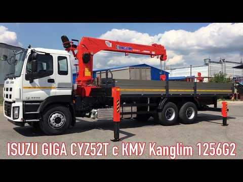 Обзор Isuzu Giga CYZ52T Япония Кран манипулятор КМУ Kanglim 1256 Корея Isuzumoscow