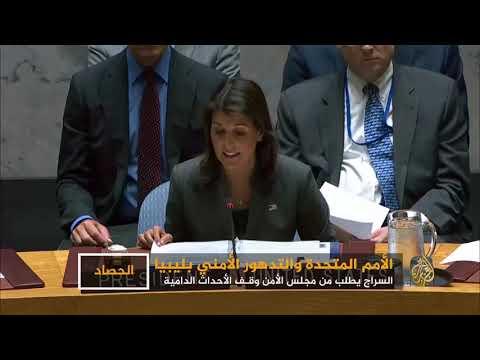 السراج يطالب مجلس الأمن بالتدخل لوقف معارك طرابلس  - نشر قبل 8 ساعة