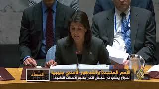 السراج يطالب مجلس الأمن بالتدخل لوقف معارك طرابلس