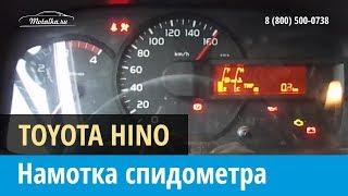 видео Крутилки спидометра для грузовиков. Подмотка намотка крутилка моталка электронного спидометра Mercedes (Мерседес)