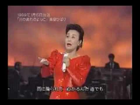 Misora Hibari  Kawanonagare......