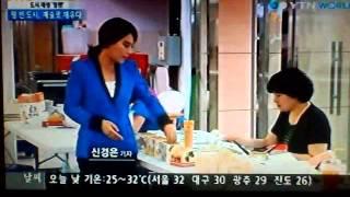 YTN World - YTN24 News (YTN24 뉴스) - 05/07/2014