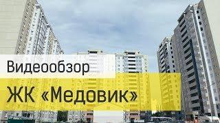 видео квартиры в новостройках минска