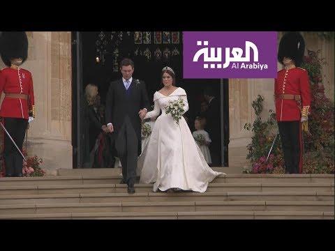 حفيدة الملكة إليزابيث تدخل القفص الذهبي  - 21:54-2018 / 10 / 12
