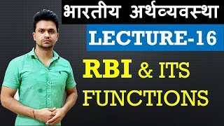 INDIAN ECONOMY LECTURE-16 RBI & ITS FUNCTIONS