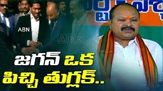 Reason Behind YCP Silent on BJP Comments in AP | Special Focus | AP Latest News Updates |ABN Telugu