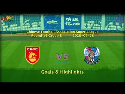 Hebei Zhongji Qingdao Huanghai Goals And Highlights