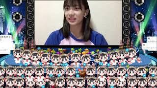 後藤萌咲 고토모에 (AKB48 チームA)のShowroom配信!!