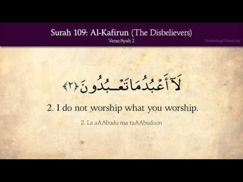 Quran: 109. Surah Al-Kafirun (The Disbelievers): Arabic and English translation HD