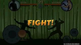 На Сука! (Shadow Fight 2)