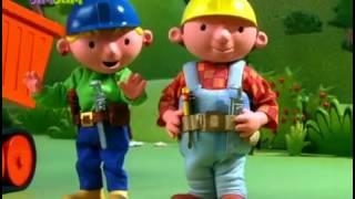Боб строитель  Соломенный сюрприз Спада