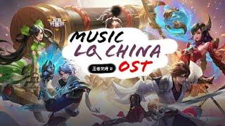 OST Liên Quân China 王者荣耀 Hòa Tấu 2018