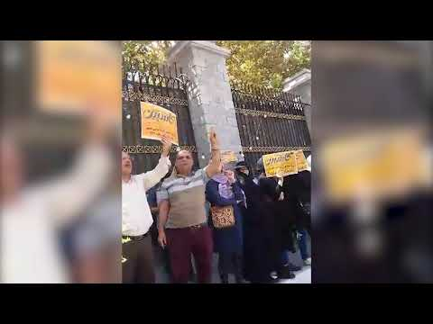 Iran's Parliament: Protest gathering of looted depositors of Caspian financial institute