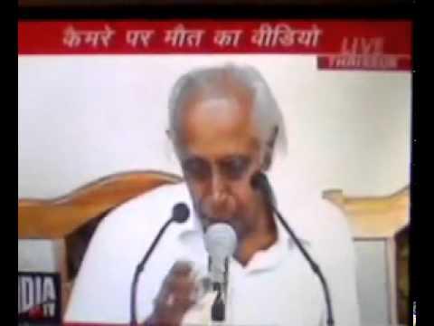 jaffarabad waheed khosa....record Live Death in india.flv