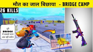 i Defeated Bridge Campers And Camped To Kill Others Too in PUBG Mobile - 300 IQ - Fauji Cj Gaming