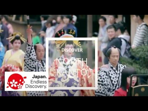 TVC JNTO DISCOVER JAPAN  NORTH KANTO & TOHOKU Version