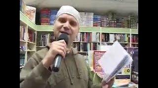 Весёлые уроки чувашского языка 1 - Чувашские звуки