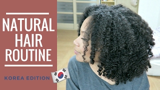 Natural Hair Routine | Korea Edition