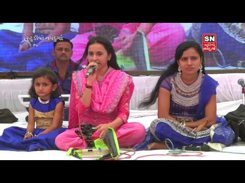 Nipal Gajjar Hindi Song Dhire Dhire se meri jindgi me ana studio Navdurga