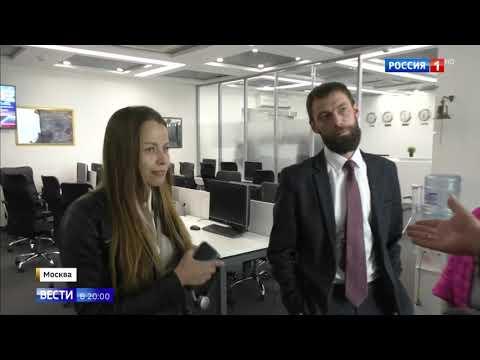 Органами власти в Москве пресечена деятельность очередного фальшивого брокера