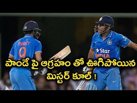 IND VS SA : Dhoni Loses His Cool Gets Angry At Manish Pandey | Oneindia Telugu