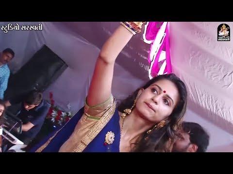 Nav Lakhay Lobadiyu - KINJAL DAVE 2017 | Porbandar LIVE Program | Non Stop | New Gujarati Songs