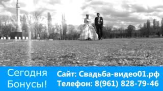 видео Где заказать фотографа на свадьбу в Краснодаре