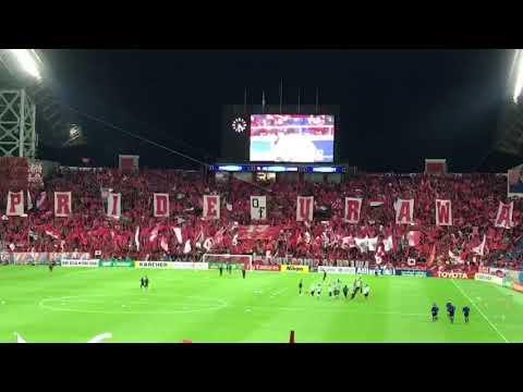 AFC CHAMPIONS LEAGUE FINAL 2017 Urawa Reds (Japan) 🆚 Alhilal SFC (Saudi Arabia) November 25, 2017